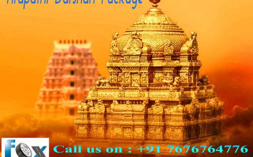 Tirupathi Balaji Darshan Package