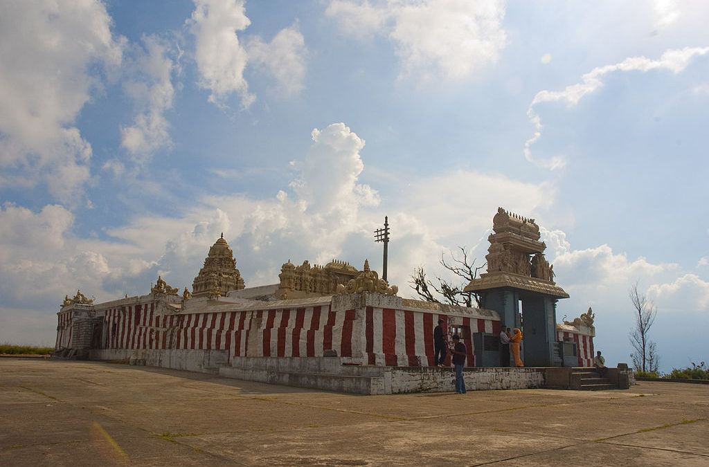 Himavad Gopalaswamy Betta